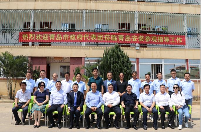 青岛市政府代表团到访安哥拉,并到我司驻地参观指导工作
