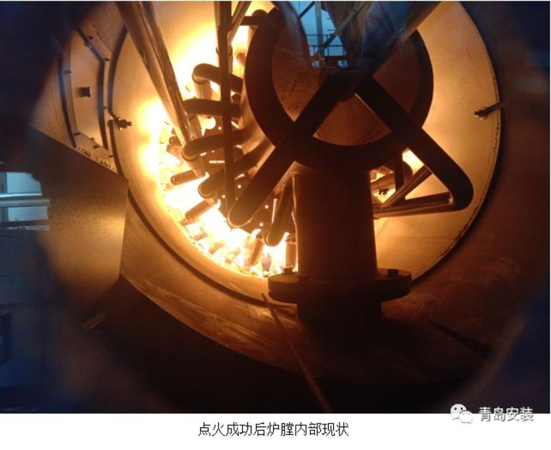 燃气热水锅炉扩建工程(一期)—锅炉试运行点火成功