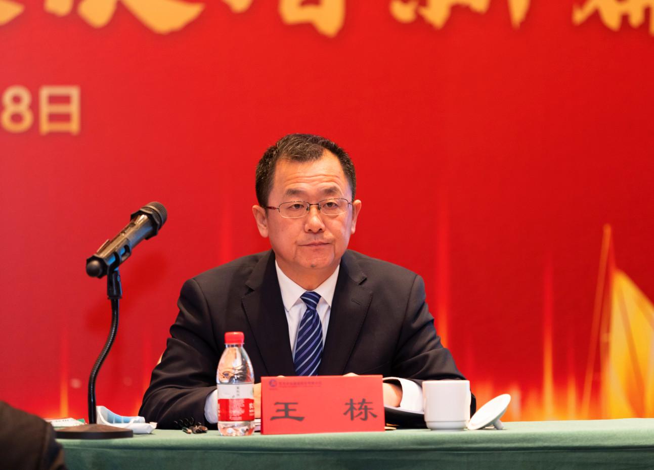 青岛安装建设股份有限公司2021年经济工作会议胜利召开